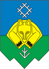 Файл:Coat of Arms of Syktyvkar (Komi) (2005).png