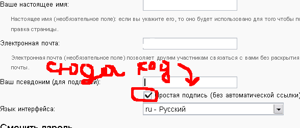 Файл:Test-sign.png
