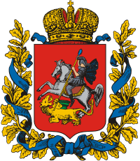 Файл:Coat of Arms of Moscow gubernia (Russian empire).png