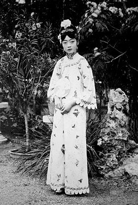 Empress of China.JPG