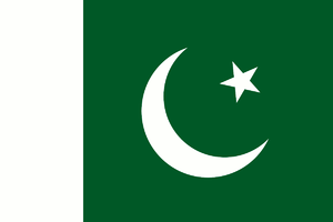 Flag of Pakistan.png