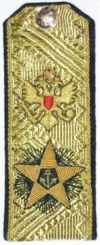 https://traditio.wiki/files/thumb/0/0f/Admiral_of_the_Fleet_of_the_Russian_Federation_insignia.jpg/100px-Admiral_of_the_Fleet_of_the_Russian_Federation_insignia.jpg