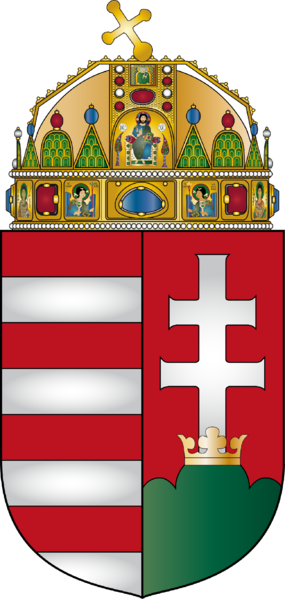 Файл:Coat of arms of Hungary.png