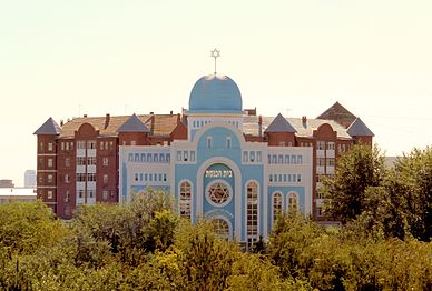 Synagogue in Astana.JPG