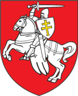 Belarus Coat of Arms, 1991.png