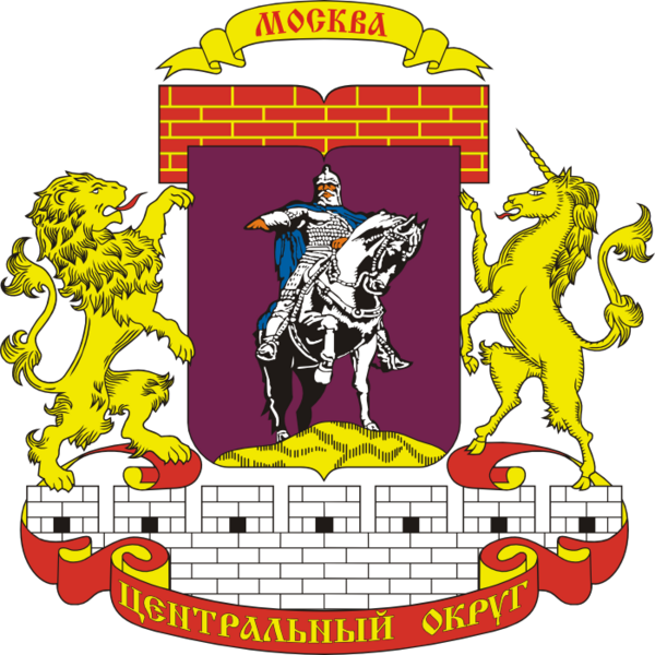 Файл:CAO district of Moscow coa.png