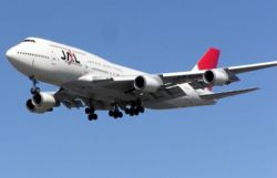 Jal.747.newcolours.arp.750pix.jpg