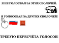 Protests-December-11th-2011-Moscow-2.png