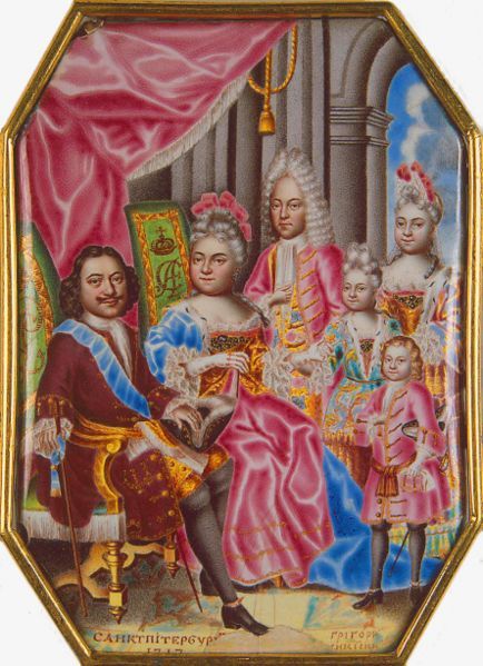 Файл:Family of Peter I of Russia 1717.jpg