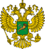 Coat of arms of Kharkov People's Republic.png