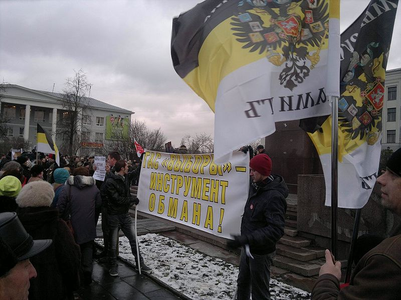 Файл:Protests-December-10th-Pskov.jpg