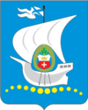 Coat of Arms of Kaliningrad.png