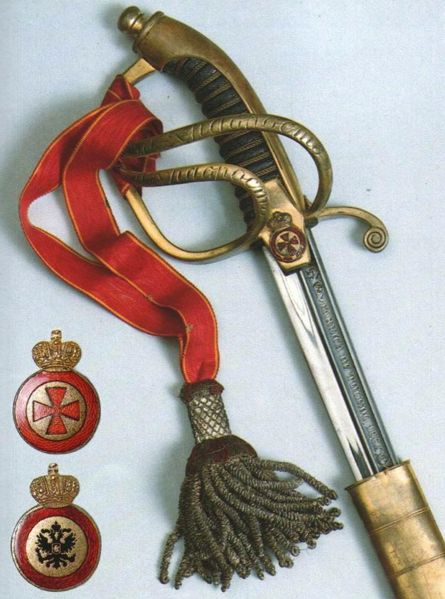 Файл:Order of St Anna 4th and sword.jpg