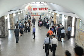 Ponghwa Station. Pyongyang Metro, North Korea 03.jpg