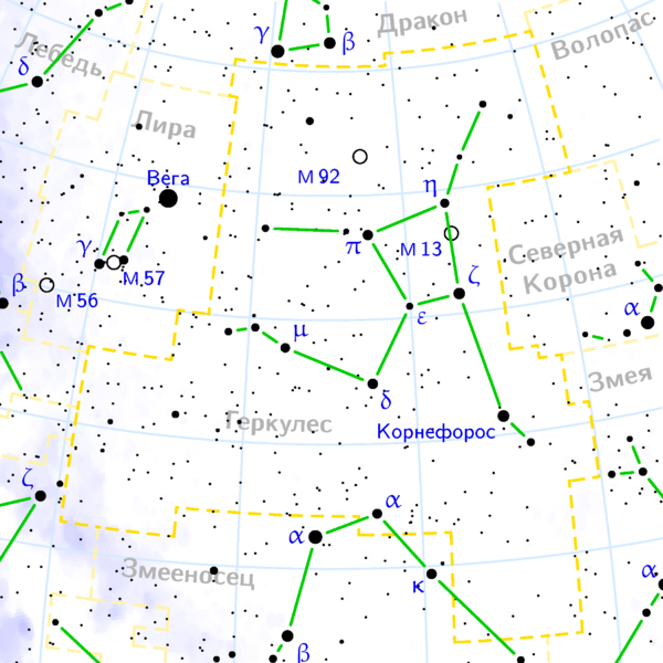 Файл:Hercules constellation map ru lite.png