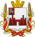 Coat of Arms of Mozhaisk (Moscow oblast) (1883).png
