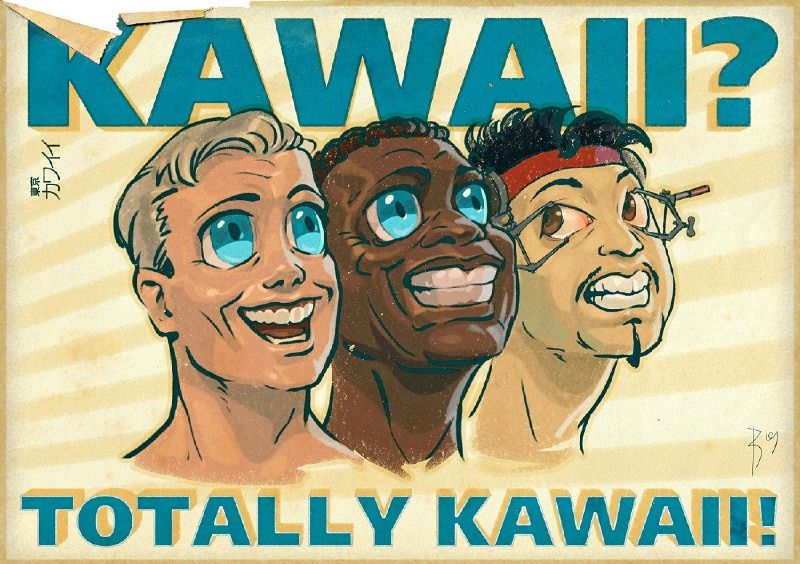 Файл:Kawaii - Totally Kawaii.jpg