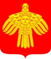 Coat of Arms of the Komi Republic.png