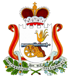Coat of arms of Smolenskaya Oblast.png