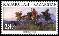 Stamp of Kazakhstan 093.jpg