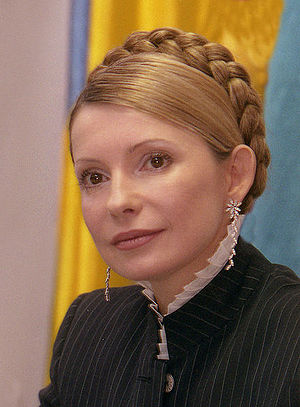 Yulia Tymoshenko in Parliament, 31 October 2006.jpg