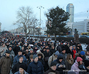 Protests-Yekaterinburg-March-6th-2012-1.jpg