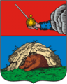 Coat of Arms of Syktyvkar (Ust-Sysolsk Komi) (1780).png