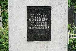 250px-Yarusskij_%28small%29.jpg