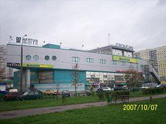 dafa8a872760 Митино (район Москвы) — Традиция