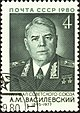 Marshal of the USSR 1980 CPA 5117.jpg