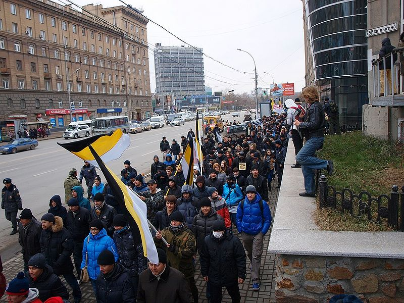 Файл:Russian-March-2012-Novosibirsk-1.jpg