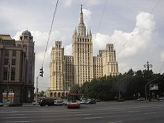 Stalinian architecture in Moscow.JPG