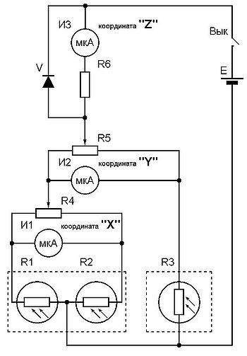 Схема простейшего прибора