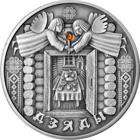 Dziady (silver coin)r.png