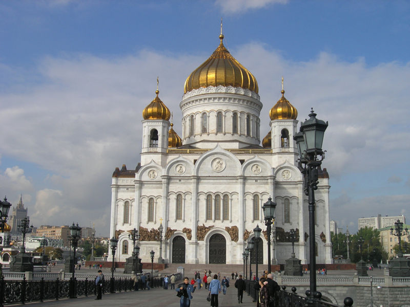 Файл:Russia-Moscow-Cathedral of Christ the Saviour-6.jpg