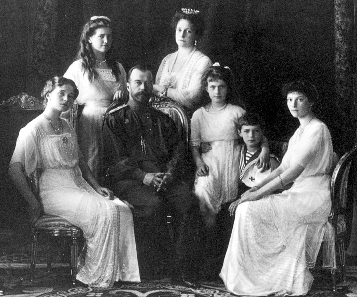 Файл:Russian Royal Family, 1911.JPG