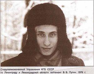 путина владимира владимировича фото