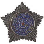 Order of the Red Star Bukhara Soviet Republic, 2 degree.png