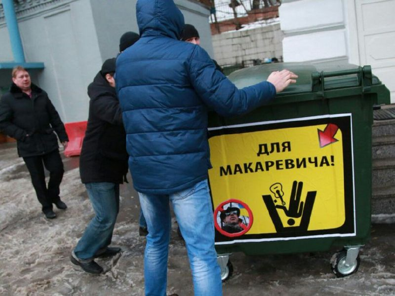 Файл:House Makarevich trash can.jpg